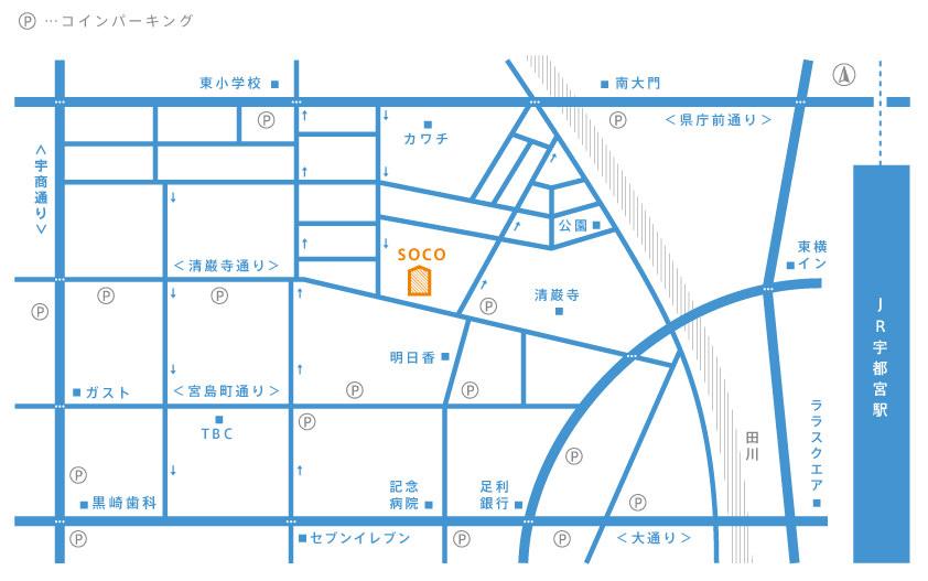 SOCO 近隣パーキングマップ